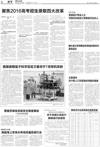 中国人口数量变化图_攀枝花人口数量