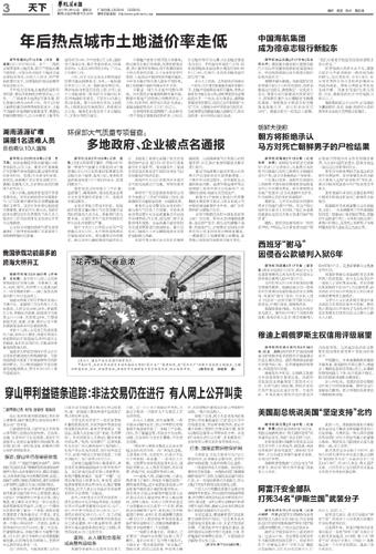 如意岛跨海大桥位于海南省海口市美兰区